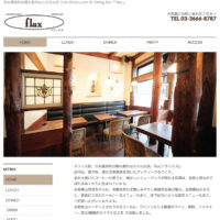 Newホームページ