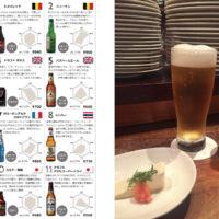 2017_beerfair
