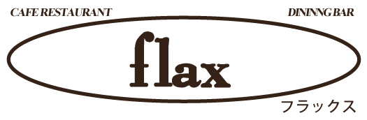Cafe restaurant & Dining bar『flax』